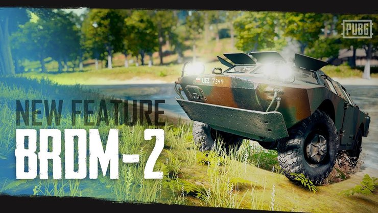 BRDM-2 is the most powerful vehicle in the game