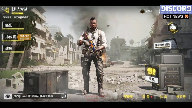 Call of Duty Mobile has more detailed texture